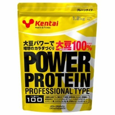 【パワープロテイン プロフェッショナルタイプ 1.2kg】