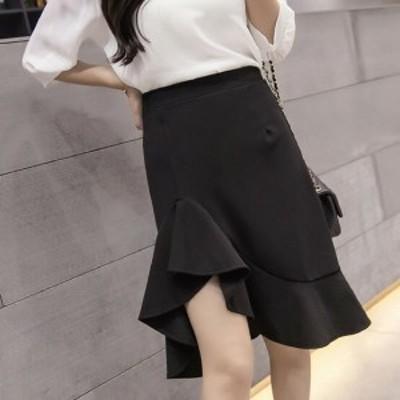 タイトスカート 膝丈 Iラインスカート 大きいサイズ マーメイドスカート フリル ブラック