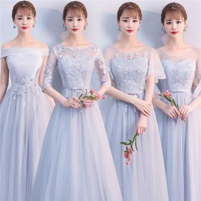 グレードレス パーティードレス レディース ロングドレス ロング丈 編み上げドレス 締め上げタイプ
