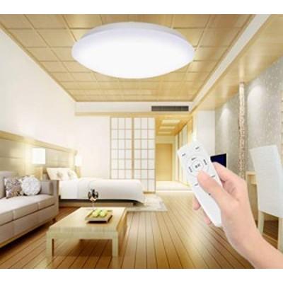 LEDシーリングライト 7-12畳 25W 30W リモコン付き 10段階調光 取付簡単 (25Wホワイト-変色可能) 15分/30分/60分スリープタイマー設