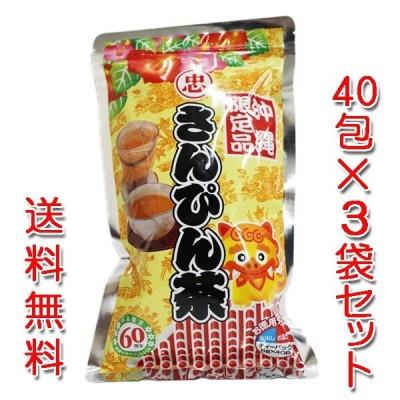 比嘉製茶 さんぴん茶ティーバッグ 40包×3袋