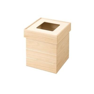 天然木桐製ゴミ箱 正方形 ナチュラル
