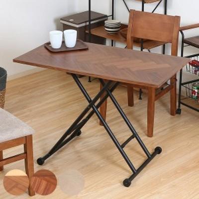 昇降テーブル 幅100cm 高さ調整 木製 天然木 ヘリンボーン リフティングテーブル センターテーブル ( 昇降式テーブル 幅 100 テーブル