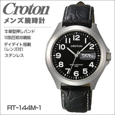 メンズ腕時計 10気圧防水仕様 レンズ付デイデイト クロトン アラビアインデックス ブラック RT-144M-1