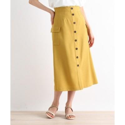 スカート 前ボタンハイウエストロングスカート