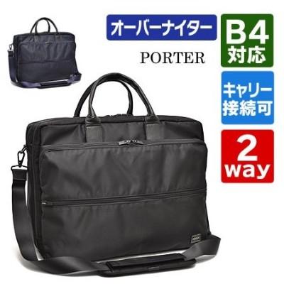 ポーター タイム 2way ブリーフケース L PORTER 吉田カバン ビジネスバッグ オーバーナイター 655-08294