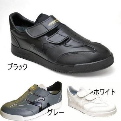 【ムーンスター】 ジャガーΣ03、ジャガーシグマ03,軽量, レディス,メンズ