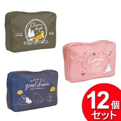 12個セット シナップスジャパン SJポーチ SJI-00251(まとめ買い_日用品_ポーチ・バッグ)