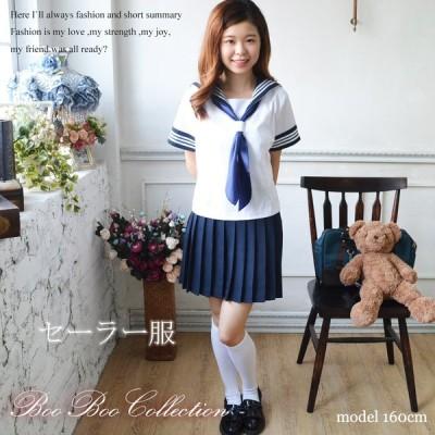 セーラー服  正統派 制服 女子高生 通学 学生 中学 紺 ネイビー JK0076