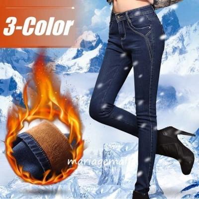 レディースデニムジーンズカジュアル 裏起毛 着痩せ 美脚 スリム ストレッチ 美尻 細身 伸縮性 柔軟性 3カラー 7サイズ 冬 新作GDWM-306