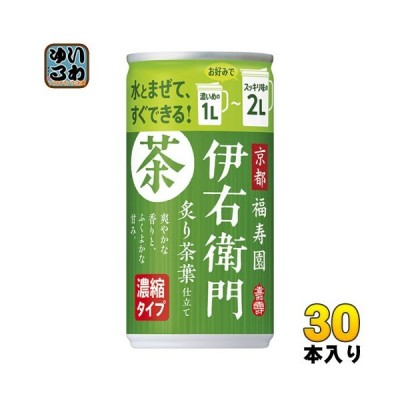 サントリー 緑茶伊右衛門 炙り茶葉仕立て 濃縮タイプ 185g 缶 30本入〔お茶〕