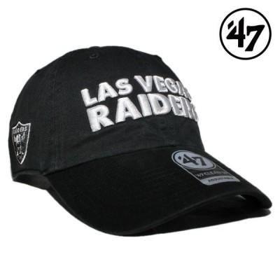 47ブランド ストラップバックキャップ 帽子 47BRAND メンズ レディース NFL ラスベガス レイダース bk