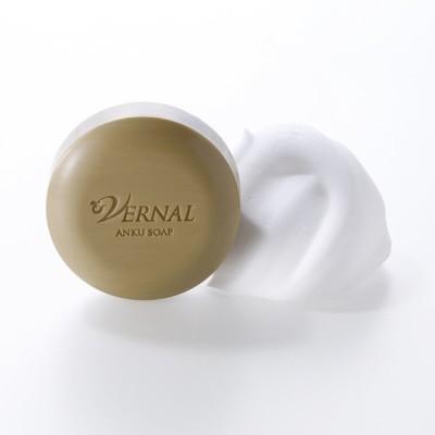 薬用 アンクソープ 110g (3か月分) ヴァーナル 洗顔石鹸