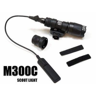 20mmレイル対応 SFタイプ M300C ミニ スカウトライト リモート&プッシュスイッチ付 BK 箱入 送料無料 | SUREFIRE 高輝度 LED ウエポン ラ