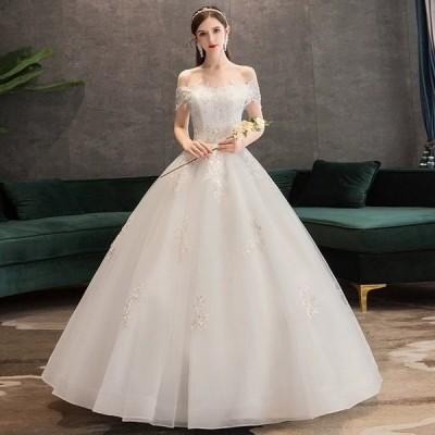 激安 結婚式ドレス 花嫁 ウェディングドレス オフショルダー Aラインドレス 白 ホワイト 披露宴 二次会 ブライダルドレス ボートネック