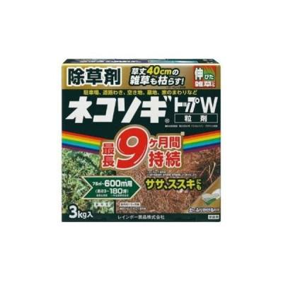(あすつく)レインボー薬品:ネコソギトップW 3kg