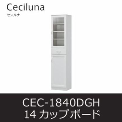カップボード セシルナ14 CEC-1840DGH キッチンラック キャビネット 食器棚 キャスター付   白井産業
