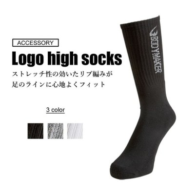 ロゴハイソックス ソックス 靴下 くつした スニーカーソックス メンズソックス メンズ カジュアル メンズ靴下 ソックス 男性用 シンプル くつ下