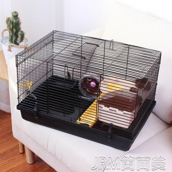 憨憨寵倉鼠籠子倉鼠47cm基礎籠倉鼠雙層窩豪華別墅倉鼠籠倉鼠房子 簡而美