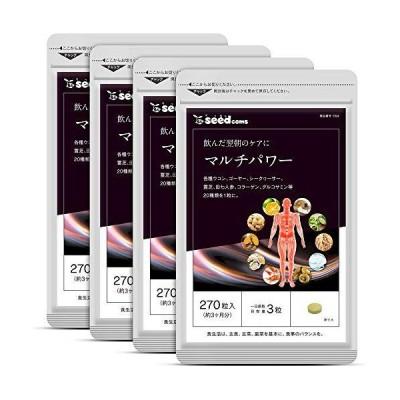 シードコムス マルチパワー シークワサー マカ 田七人参 ビタミンC 亜鉛 (約12ヶ月分 1080粒)