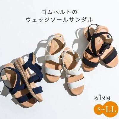 【20%OFFクーポン配布中】サンダル スッキリ 涼しげ 歩きやすい 履きやすい ゴムベルト ジュード巻き
