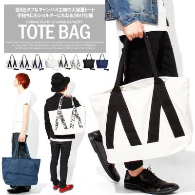 トートバッグ メンズ キャンバス ショルダー バッグ 2トーンカラー 2way 通学 通勤 バッグ かばん ショルダーバッグ トート キャンバストートバッグ