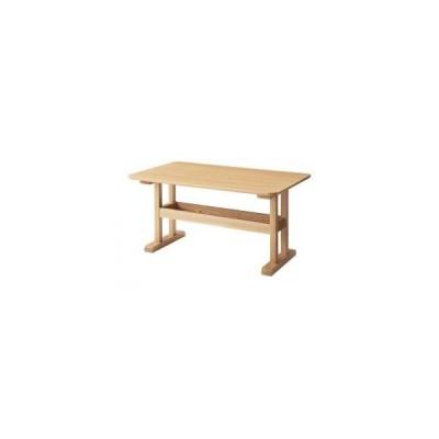 おしゃれ モダン リビングダイニングセット ダイニングテーブル 棚付天然木テーブル W130 0406007267