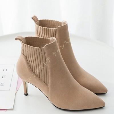ショートブーツ レディース ヒール ピンヒール ポインテッドトゥ ハイヒール 7cmヒール サイドゴア 履きやすい 小さいサイズ アンクル丈ブーツ 美脚