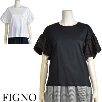 カットソー レディース 半袖 きれいめ おしゃれ ボリューム袖 ホワイト ブラック FIGNO 40代 50代 送料無料