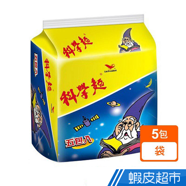 科學麵 科學麵原味 (五合一)袋  現貨 蝦皮直送