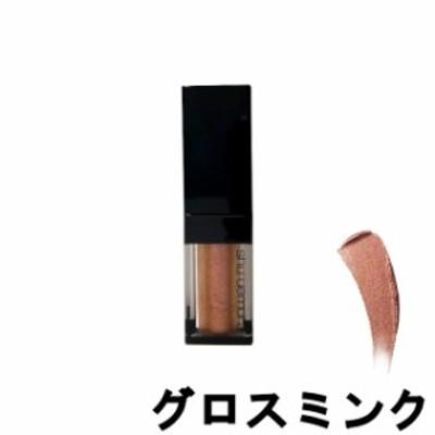シュウウエムラ アイ フォイル グロスミンク 5.5ml リキッド アイシャドウ [ shuuemura ]【取り寄せ商品】 -定形外送料無料-