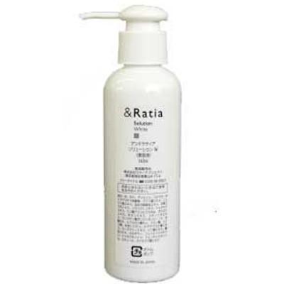 送料無料&Ratia アンドラティア 業務用 ソリューションW/美容液 美容 健康 フェイスケア スキンケア 肌ケア