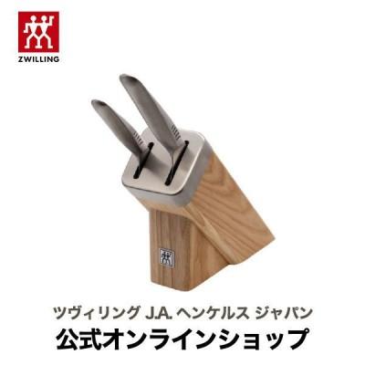 ツヴィリング フィン2 セルフシャープニング ナイフブロック セット   三徳包丁 ペティナイフ シャープニング 包丁研ぎ