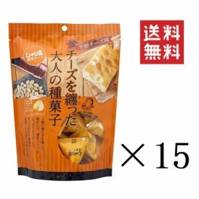 クーポン配布中!! 東海農産 トーノー 業務用 じゃり豆 濃厚チーズ  チーズを纏った大人の種菓子 80g×15個 まとめ買い 個包装 送料無料