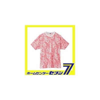 アロハ柄 半袖 Tシャツ ピンク SS KS-287 コーコス信岡 [ハワイアン カジュアル ユニフォーム 部屋着]