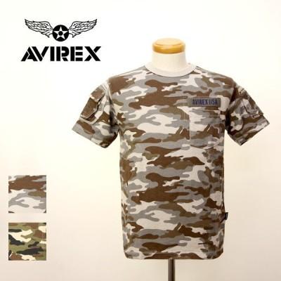 AVIREX Tシャツ アヴィレックス 迷彩 ファティーグ Tシャツ クルー ネック CAMOUFLAGE FATIGUE T-SHIR カモ カーゴ ポケット 6143387
