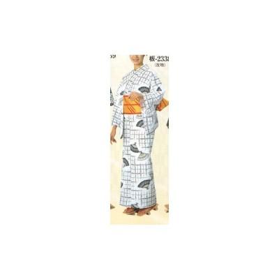 仕立上りゆかた 杉印(女物) 2338-3 日本の歳時記