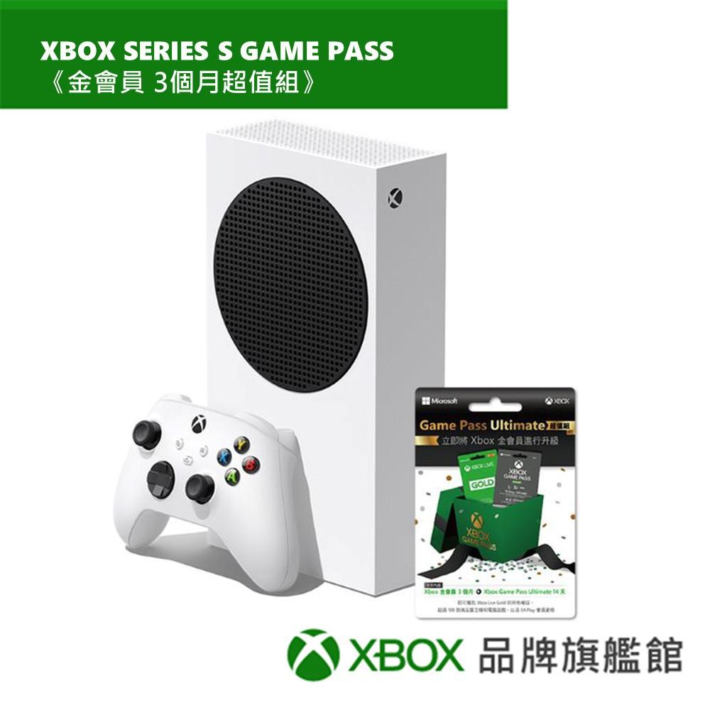 Microsoft 微軟 XBOX Series S + XBOX 金會員超值同梱組