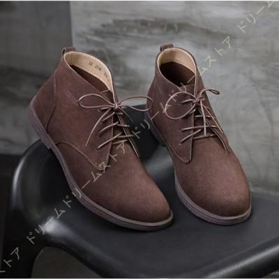 ショートブーツ メンズ ブーツ おしゃれ チャッカブーツ スウェード スエード 軽量 編み上げ 靴ひも 革靴 皮靴 ワークブーツ カジュアルシューズ 男性の