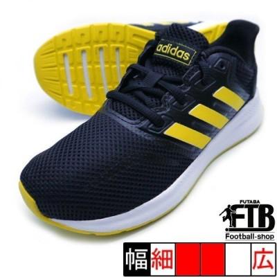 FALCON RUN K アディダス adidas F36544 ブラック×イエロー 黒 ジュニア ランニングシューズ