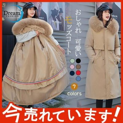 モッズコート レディース ロング丈 全7色 フード付き ポケット付き リボン 中綿コート ジャケット アウター フェイクファー ゆったり