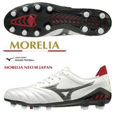 即納可★ 【MIZUNO】ミズノ モレリアネオ III JAPAN サッカースパイク P1GA2080 09