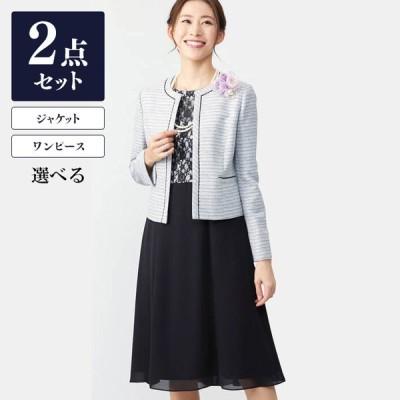 東京ソワール セレモニースーツ ミセス 七分袖 選べるジャケット リファンネ 7808901