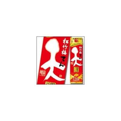 【送料無料】京都・宝酒造 松竹梅 天 紙パック2L×1ケース(全6本)