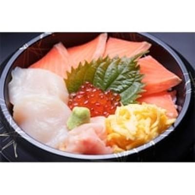 網走番外地食堂人気の海鮮三色丼セット