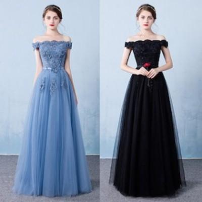 ウェディングドレス カラードレス 二次会 大きいサイズ 激安 袖あり オフショルダー 【T002-HALN1144】