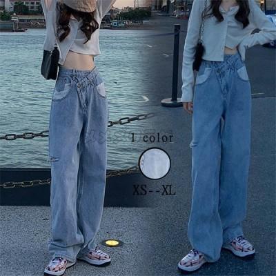 ダメージデニムパンツ レディース ハイウエスト ストレート ワイドパンツ ポケット付き ワイド ボトム ファッション 着痩せ  美脚 ゆったり アウター 普通着