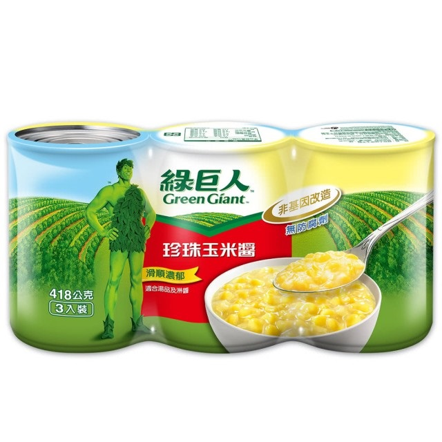 綠巨人珍珠玉米醬(3入組)