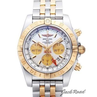ブライトリング BREITLING クロノマット44 GMT C042G55PAC 【新品】 時計 メンズ