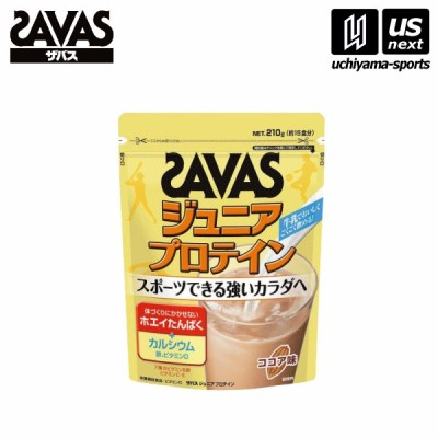 ザバス SAVAS ジュニアプロテイン ココア味 210g プロテイン サプリメント CT1022(メール便不可)[取り寄せ][自社]